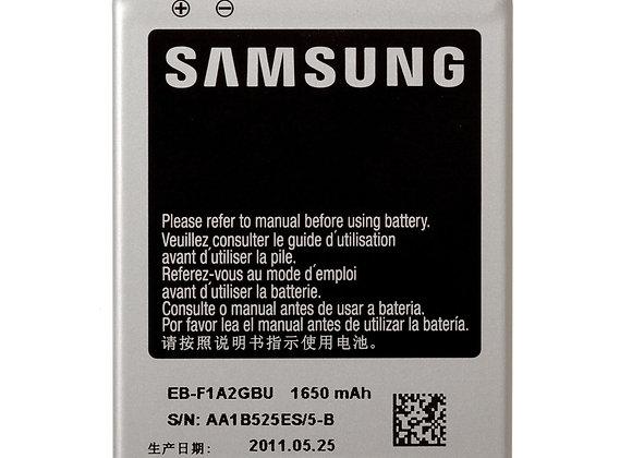 סוללה מקורית לגלקסי 2 SAMSUNG