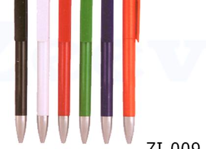 ZI-009 עט כדורי מתאים להדפסה ומיתוג