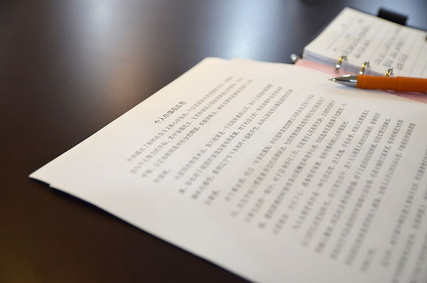 השפה הסינית - זאב אימפורט יבואן