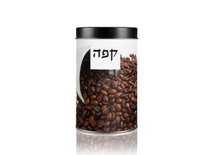 אריזת מתכת ממותגת לקפה בהתאמה אישית בהדפסה מלאה