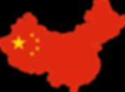 מפת סין, זאב אימפורט יבואן סין