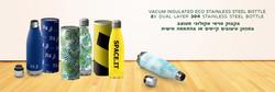 בקבוק טרמי אקולוגי מעוצב