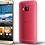 Thumbnail: HTC ONE M9 MOBILE PHONE
