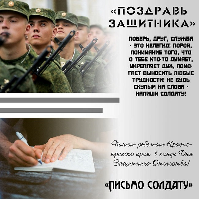 Шушенское МБУ РЦК