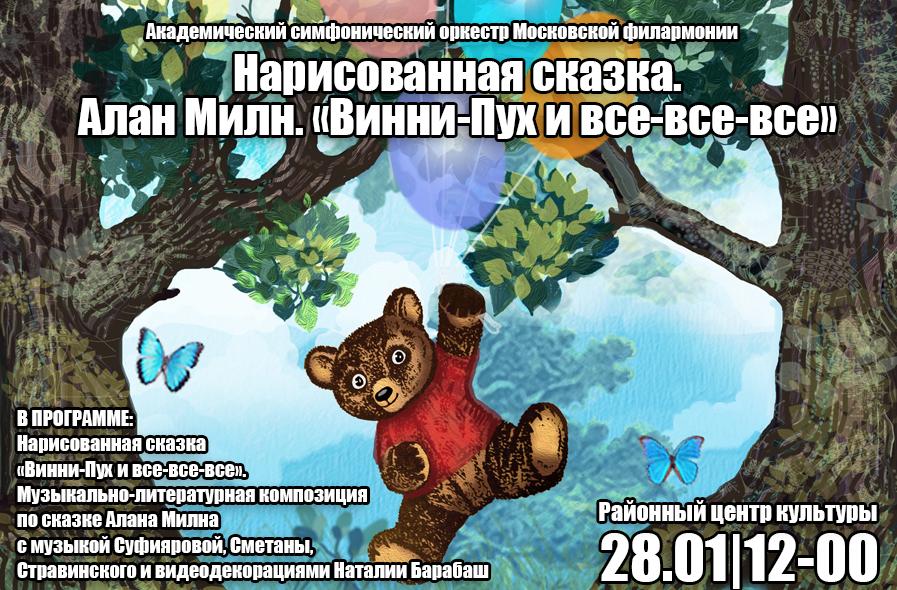 МБУ РЦК