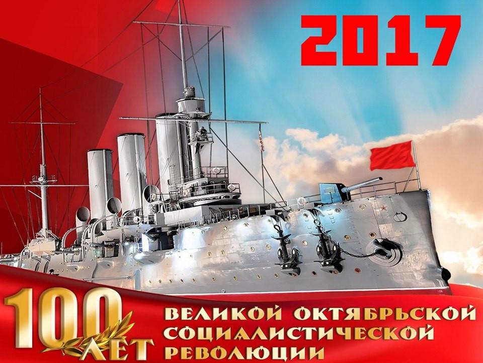 МБУ РЦК Шушенское