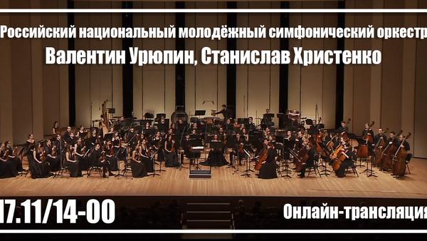 17.11/14-00 Онлайн трансляция в нашей группе Вконтакте