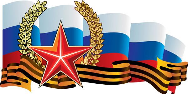 РЦК Шушенское