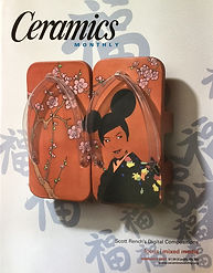 Ceramics Monthly, Feb. 2007, Cover.