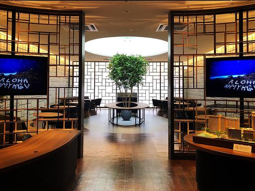 Hilton Grand Vacations Opens Fukuoka Lounge in Japan