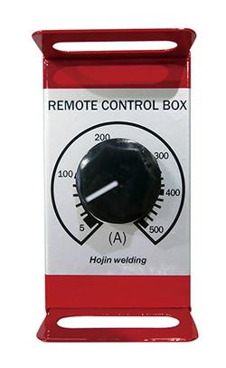 Remote control Box