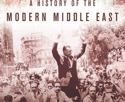 Former ACOR Fellow Publishes Acclaimed  New Book