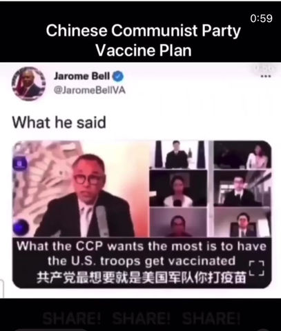 Chinese Communist Party Vaccine Plan