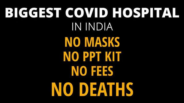 Covid (Influenza) Treatment in Biggest Covid Hospital in India