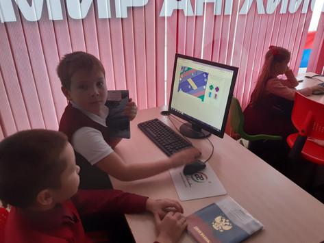 «Безопасные дороги» Учи. ру