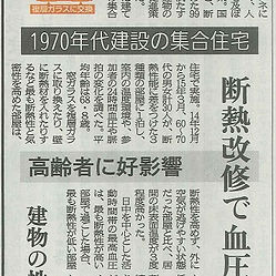 tokushin20160202-22.jpg