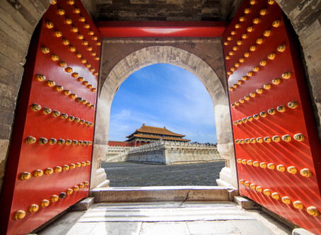 The Golden Shield Project : China's Great Wall of the Online World