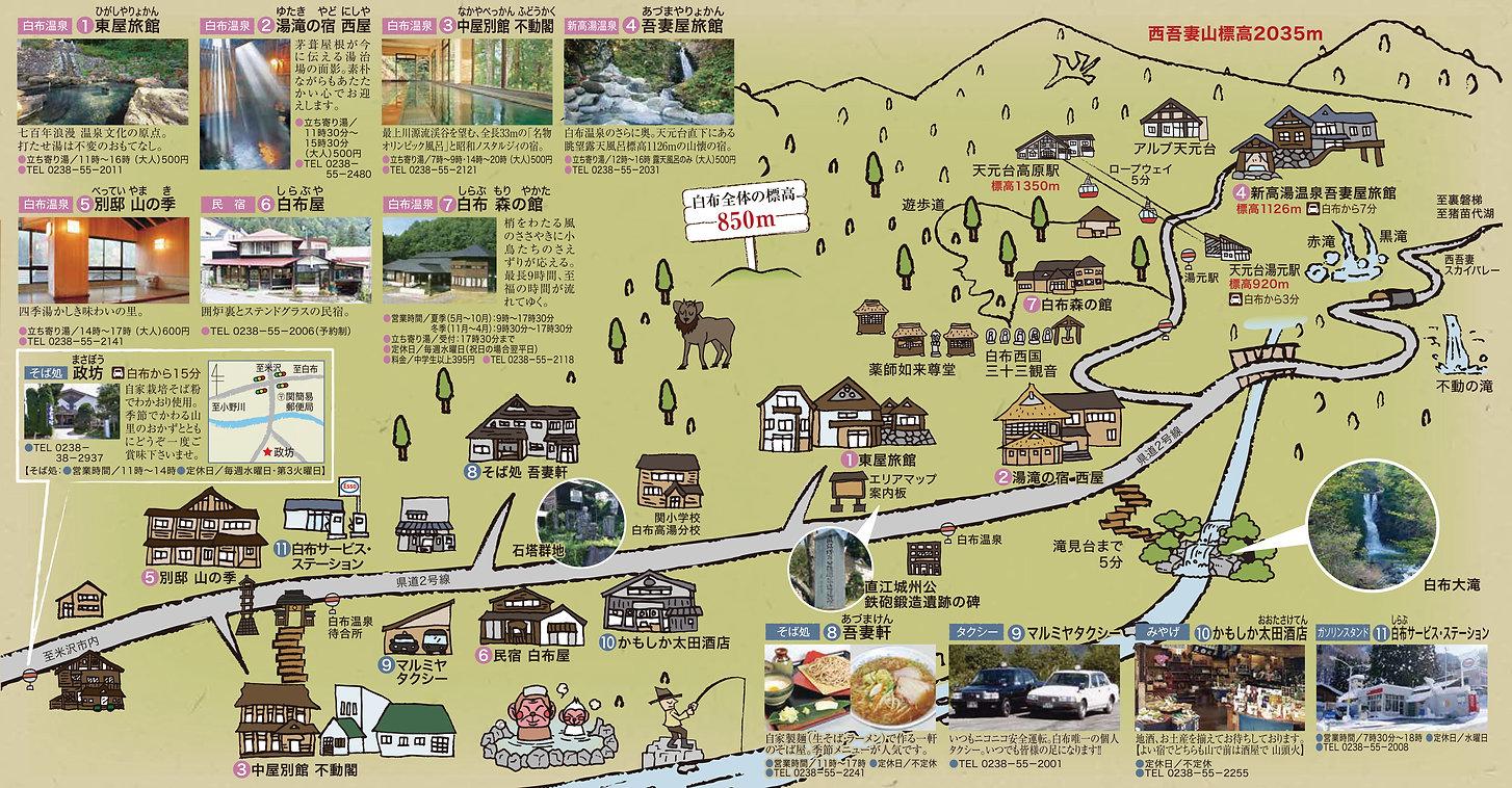 白布温泉MAP