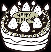 記念日 ケーキ