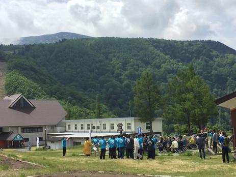 夏の西吾妻山へGO!