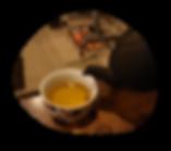 ほうじ茶02.png
