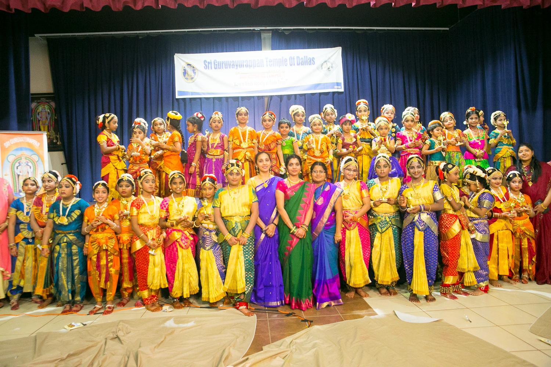 Annual Recital 2017