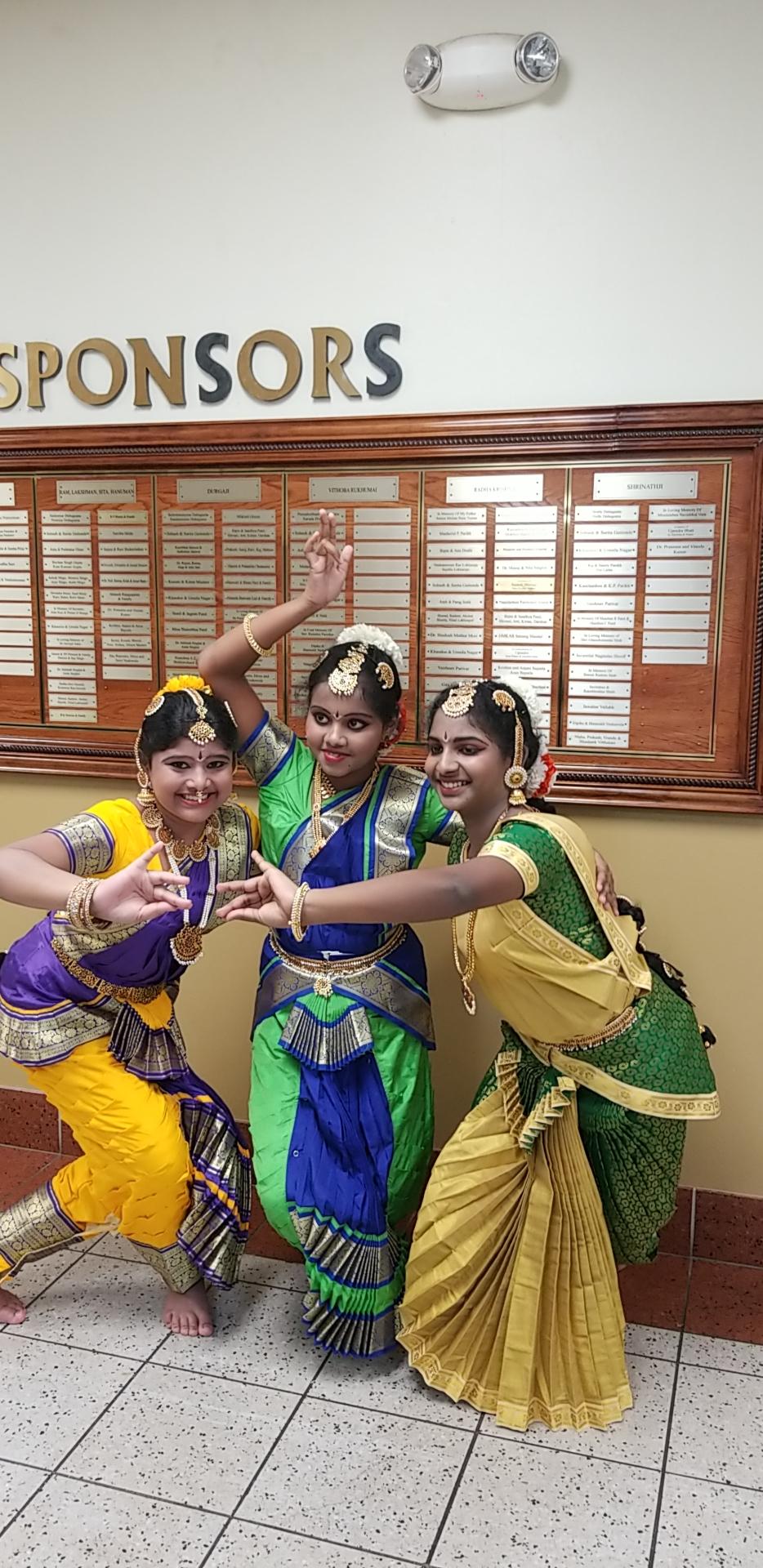 Oothukadu Venkata Kavi Aradhana