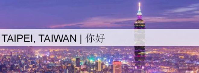 IPC_Taiwan header 2.JPG