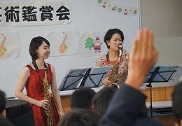 西神戸高等特別支援 (2).JPG