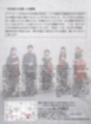 2019.12.14Clarinet Quintet~時代を繋ぐ~ (2).jp