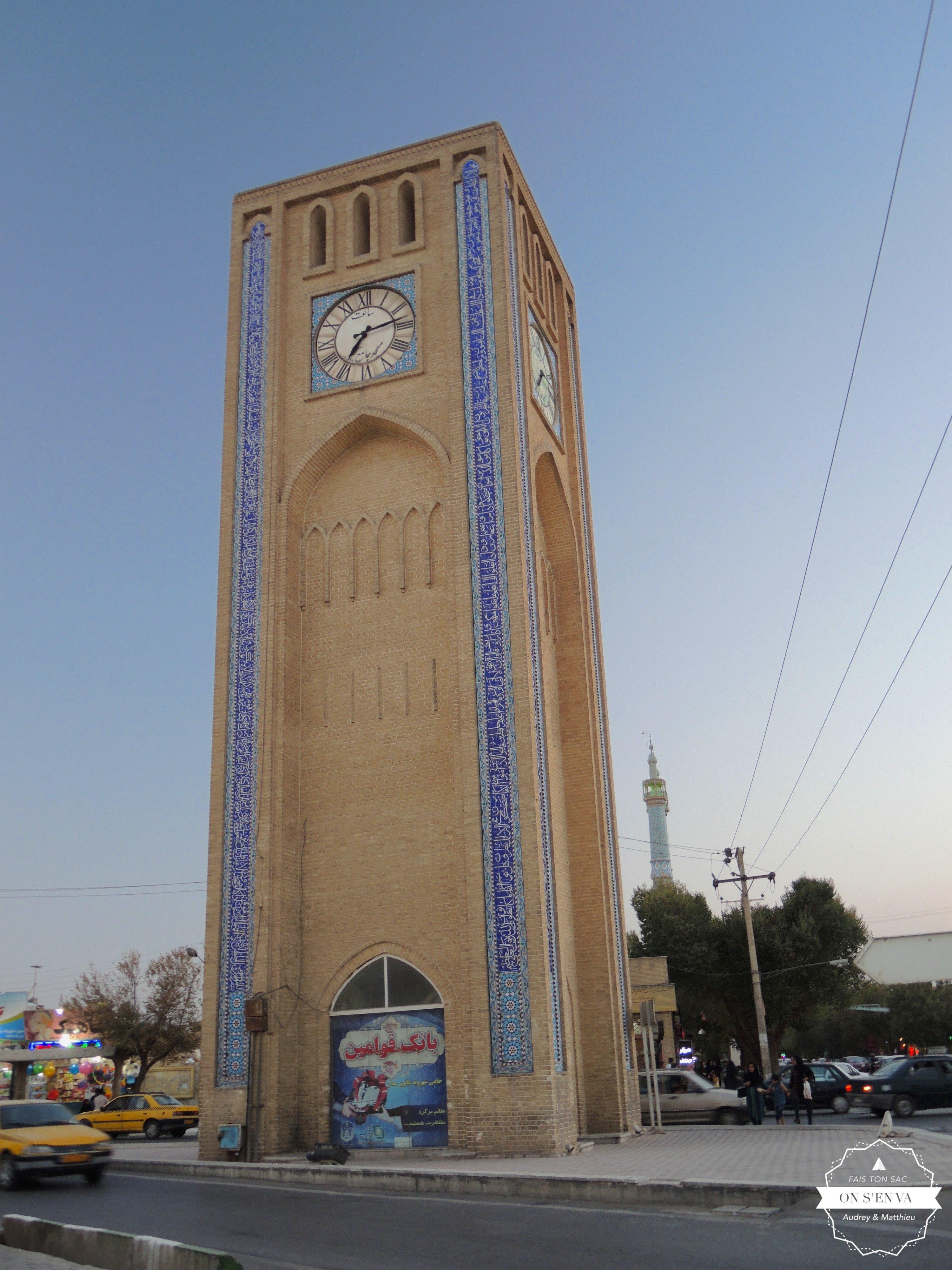 Tour de l'horloge à Yazd