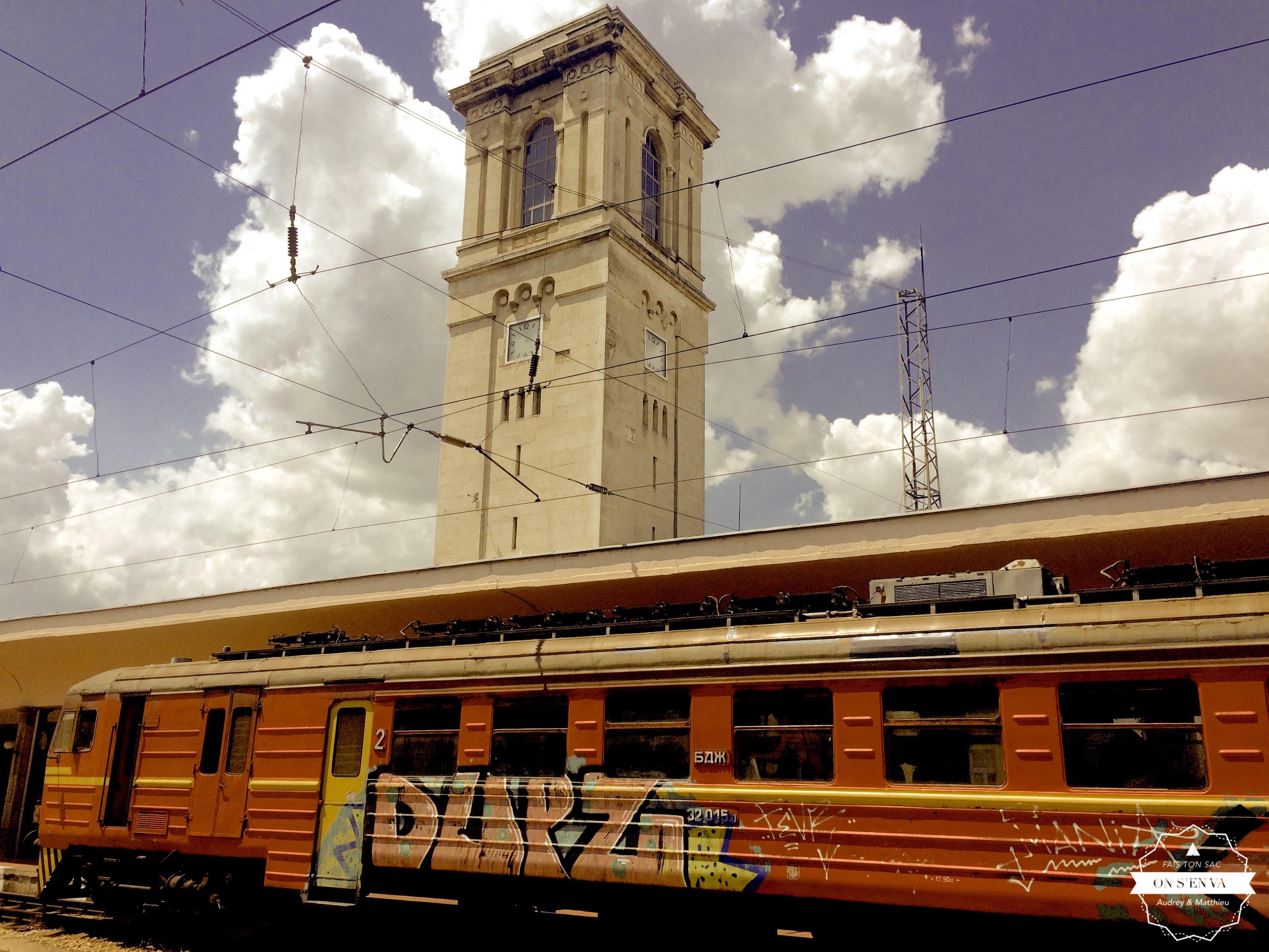 Roussé, dernière gare bulgare