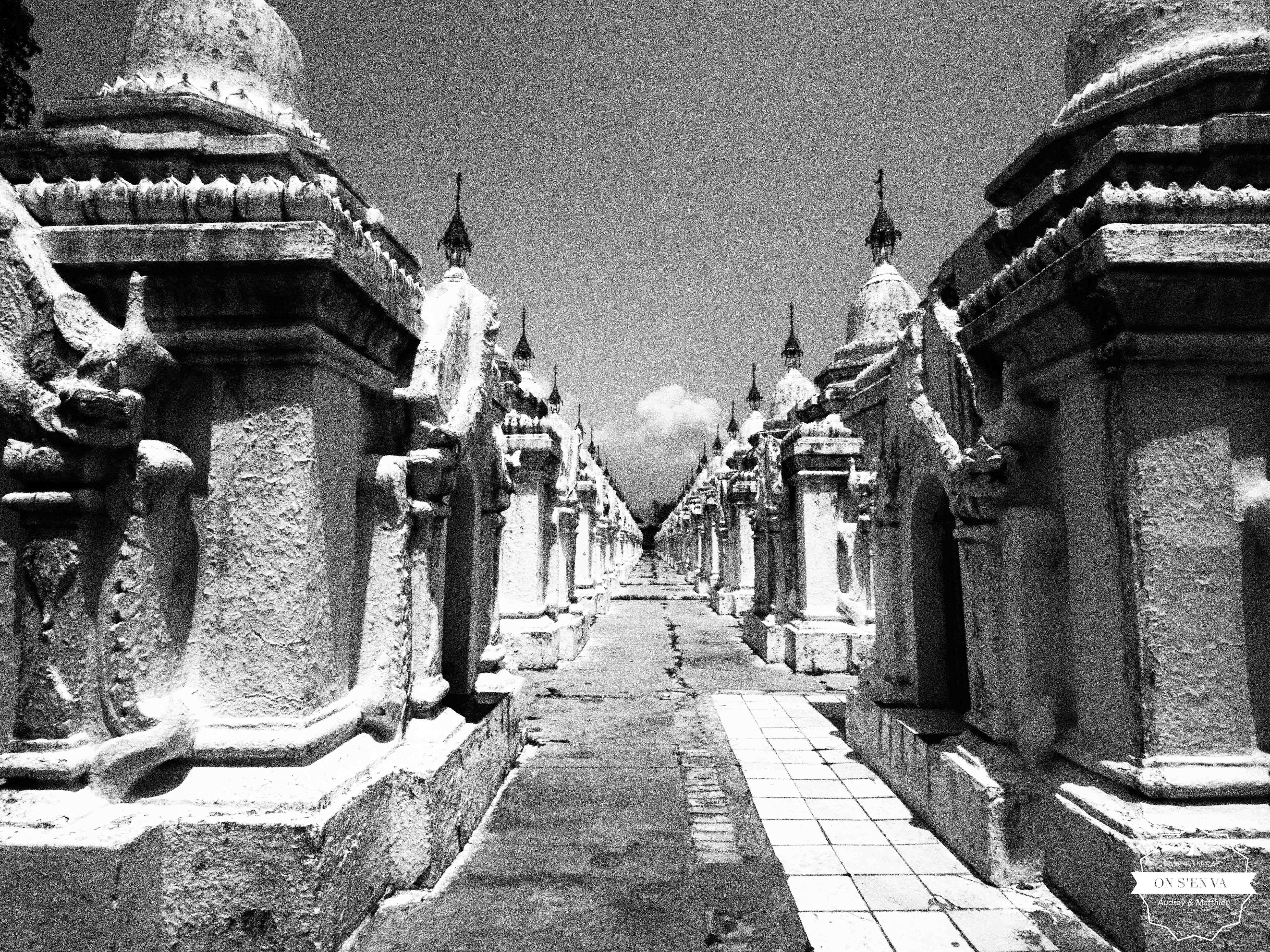Le temple du plus grand livre