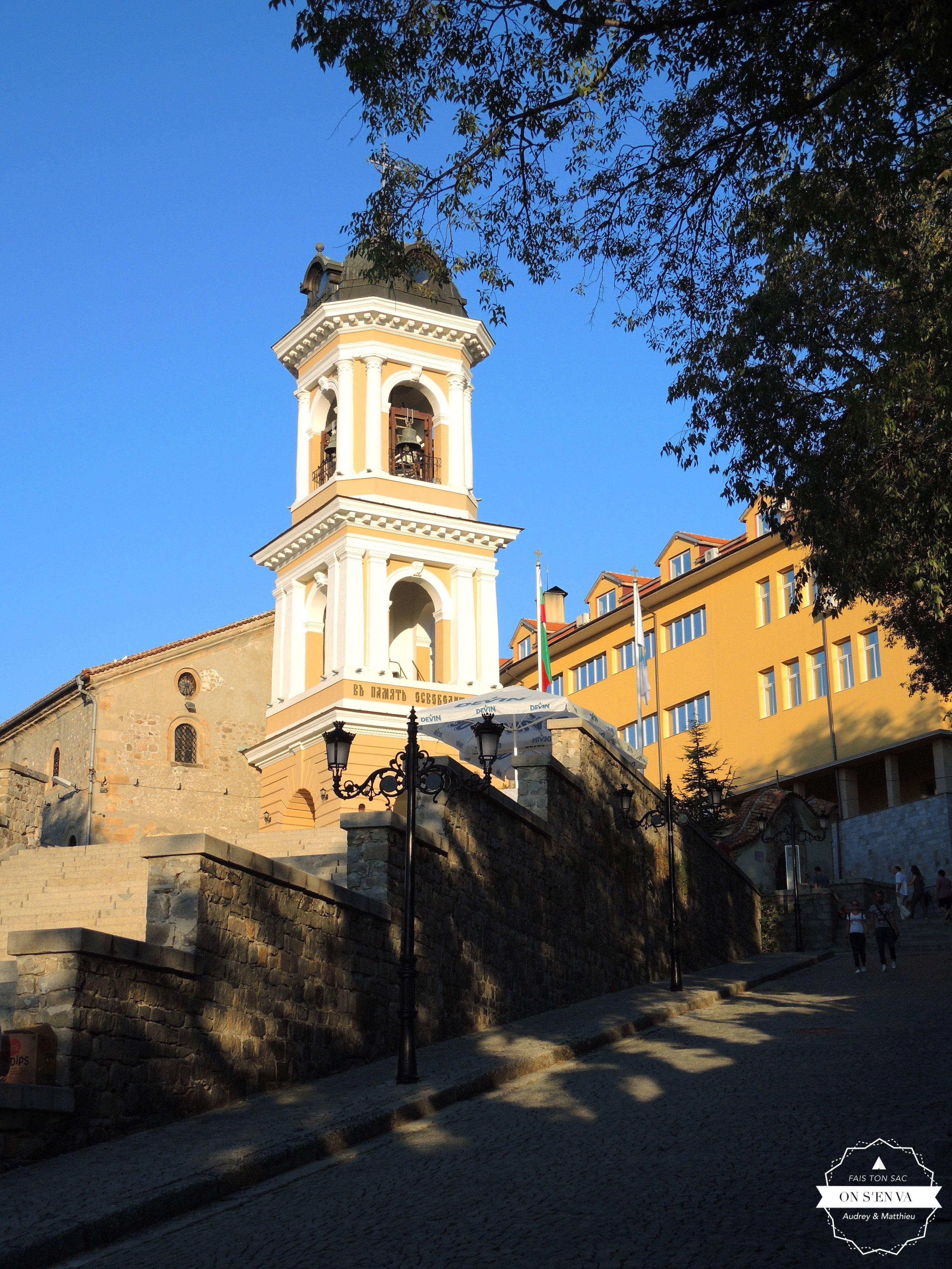 L'église Sveta Bogoroditsa