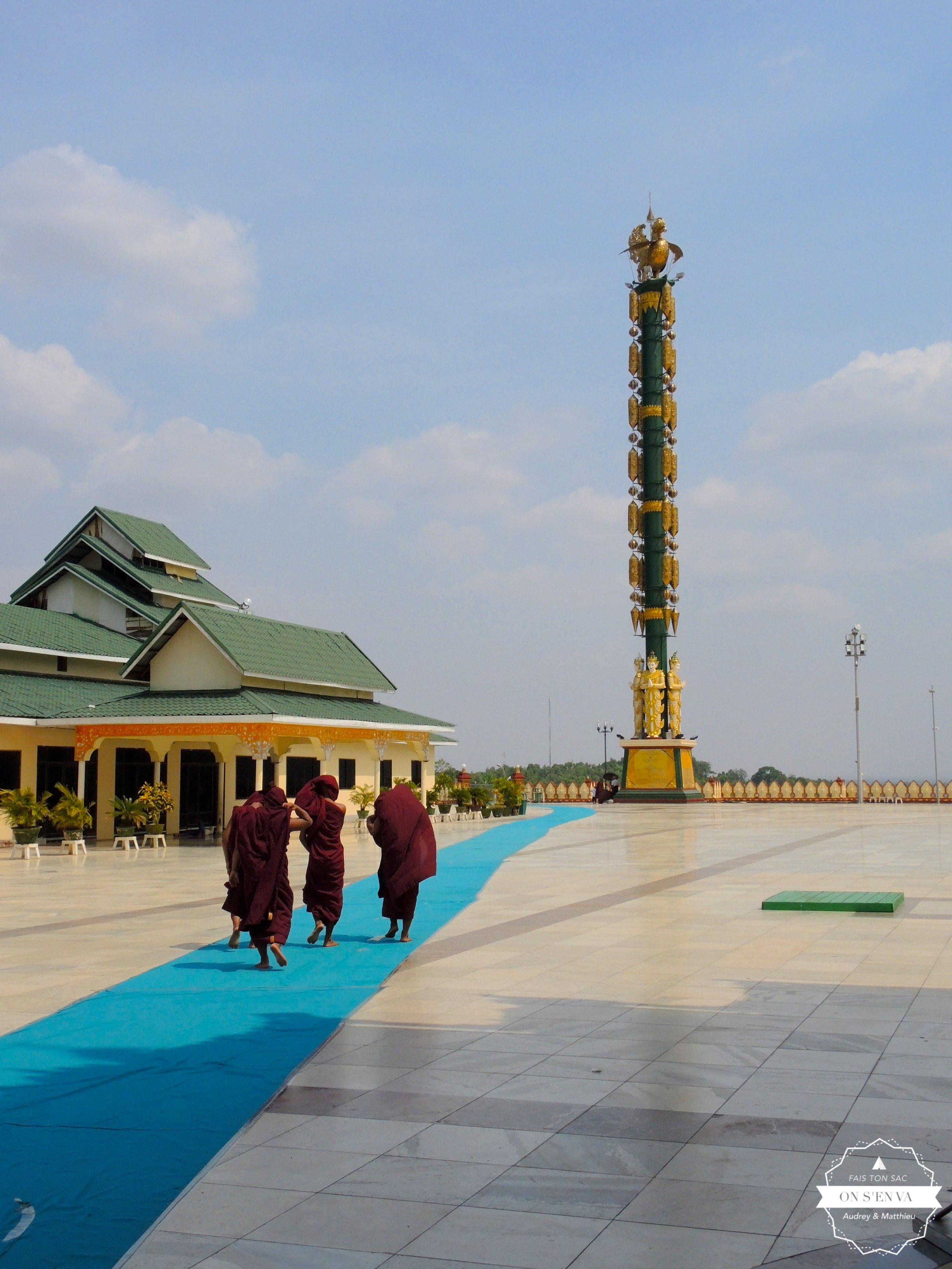 Sa pagode
