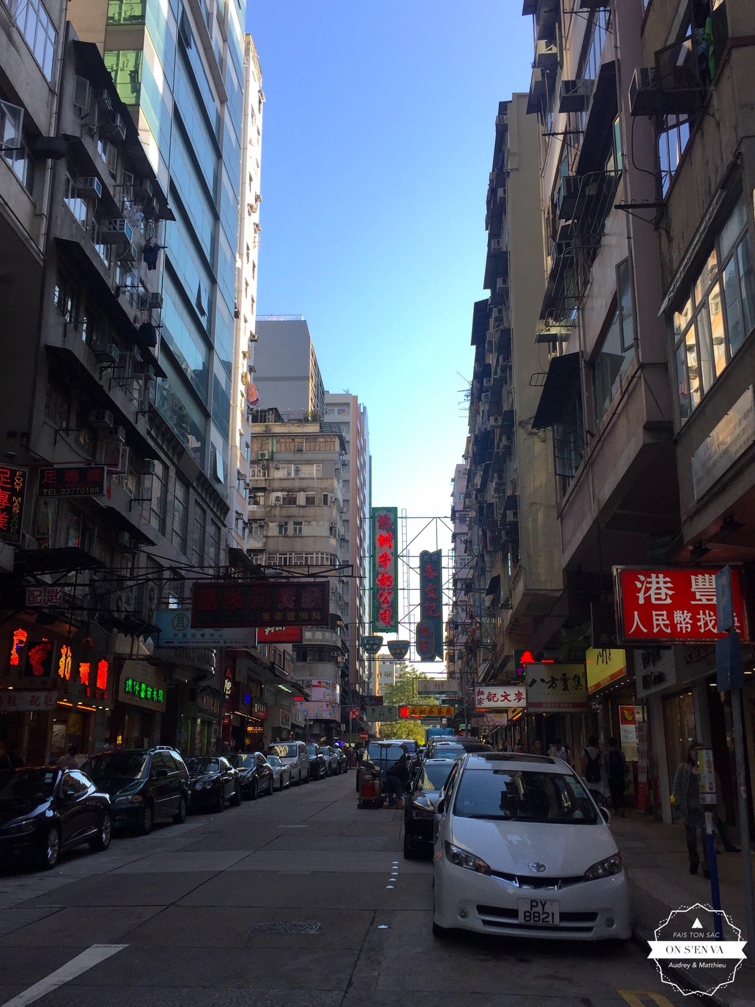Les rues de Kowloon