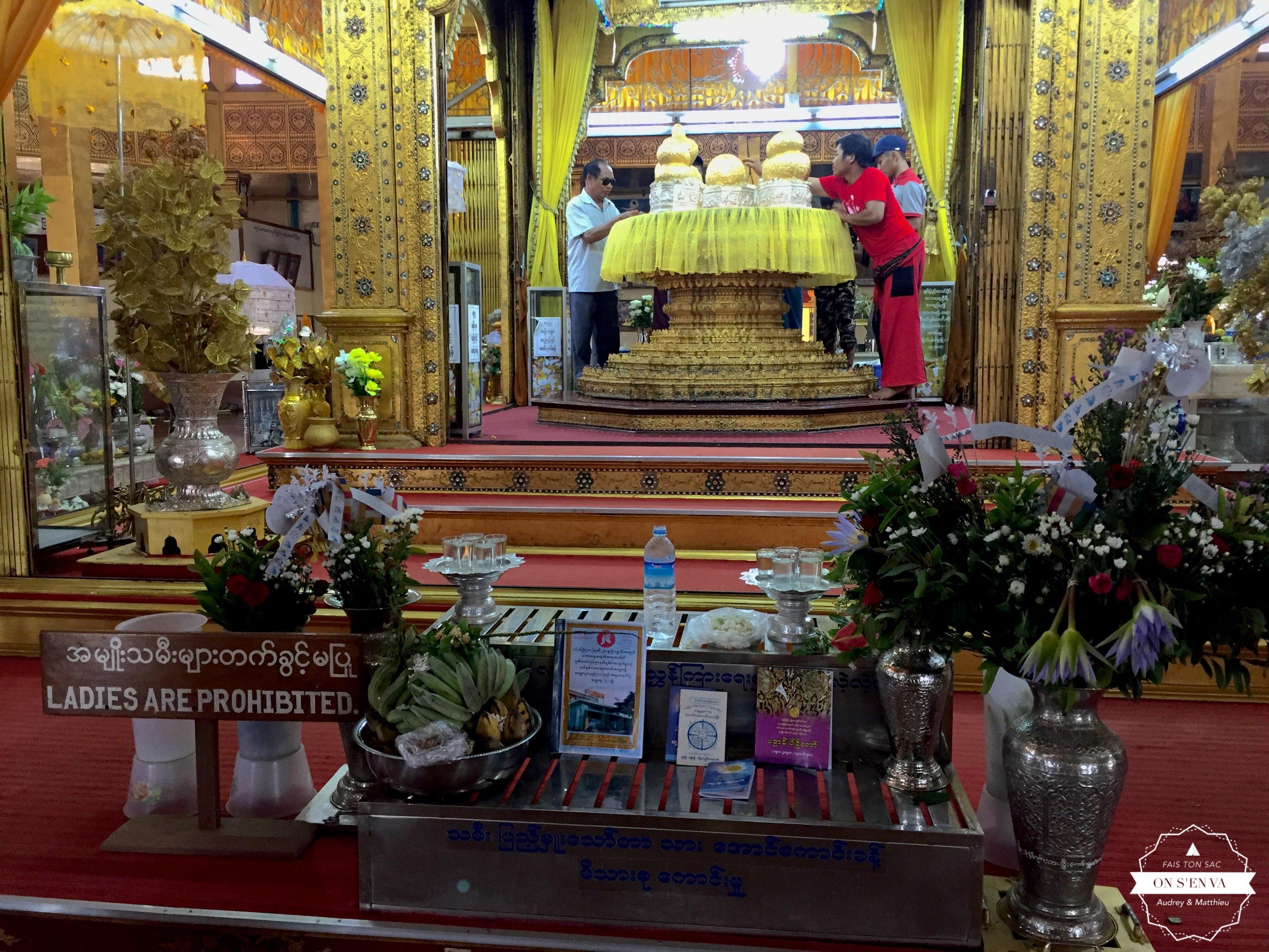 La pagode de l'intérieur