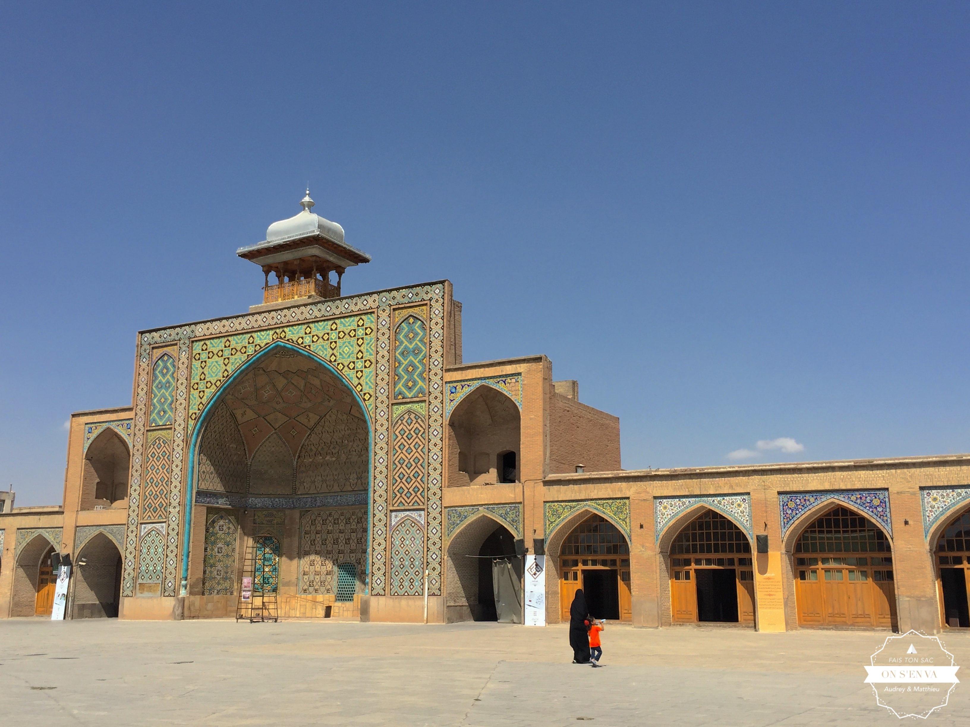 Mosquée du bazar de Qazvin