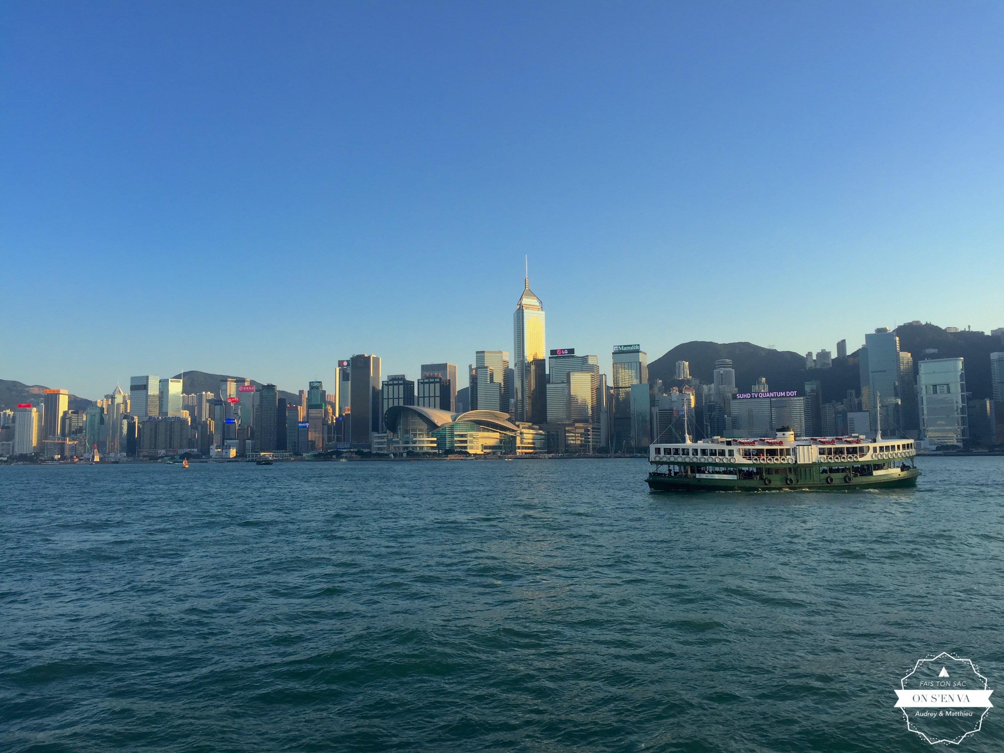 Face à l'île Kowloon