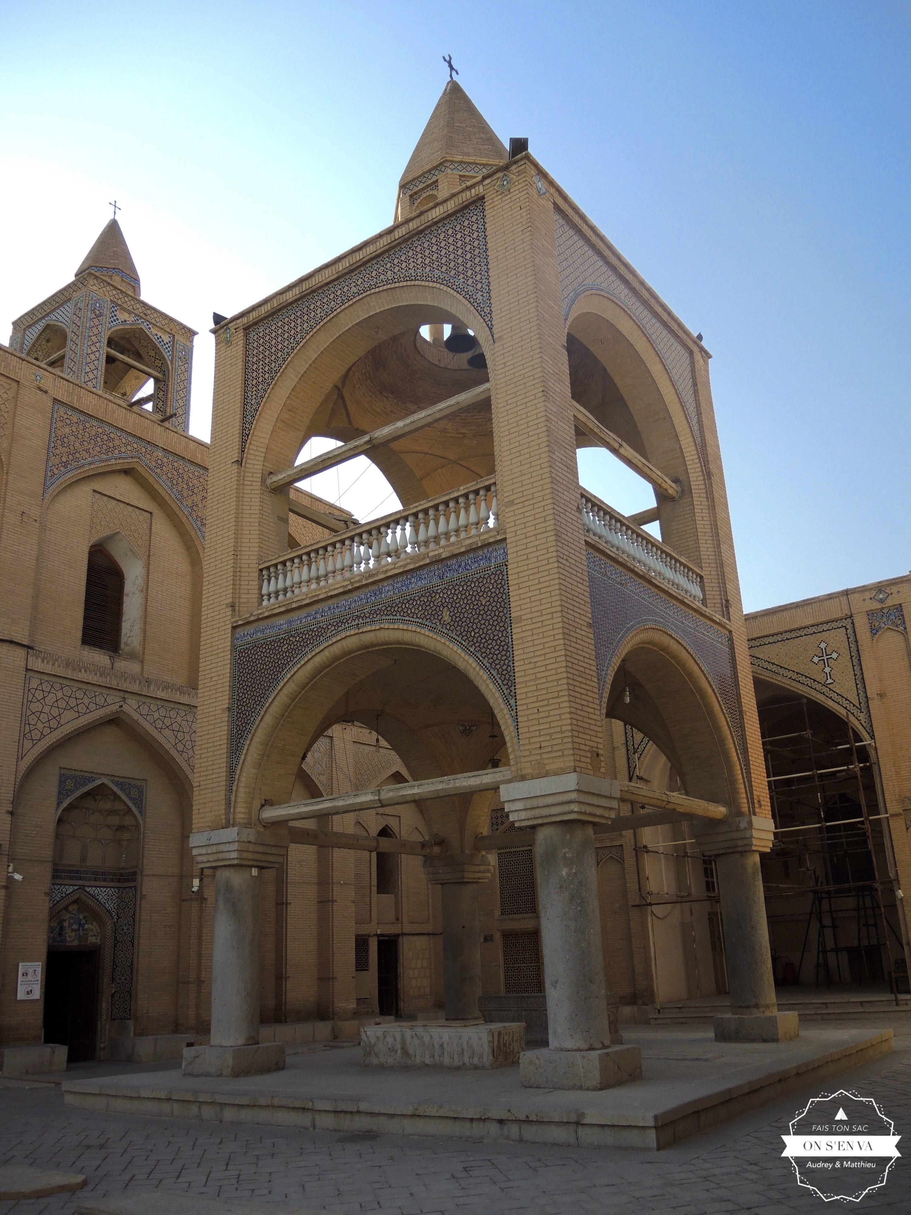 L'entrée de l'église arménienne