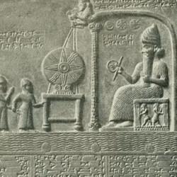 AK - Tablet of Samesh