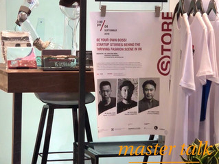 Master Talk organizedby ITC Store@ HK Polytechnic University