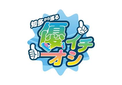 yuichioshi.jpg