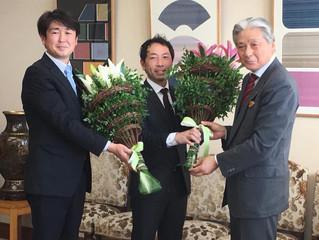 栃木県知事表敬