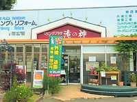 kankyoukaihatu.png