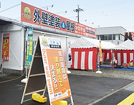 katayama_pic.png