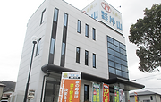 katayama.png