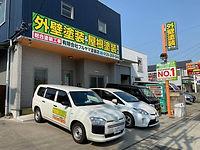 furuyama.jpg