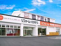 furu_showroom.jpg