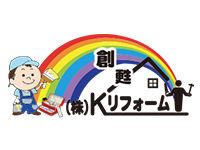 k_reform.jpg